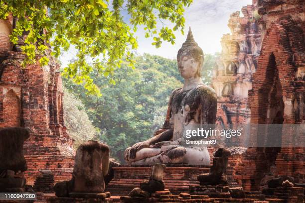 wat chaiwatthanaram ayutthaya thailand. a buddhist temple in the city of ayutthaya historical park - ayuthaya province stock pictures, royalty-free photos & images