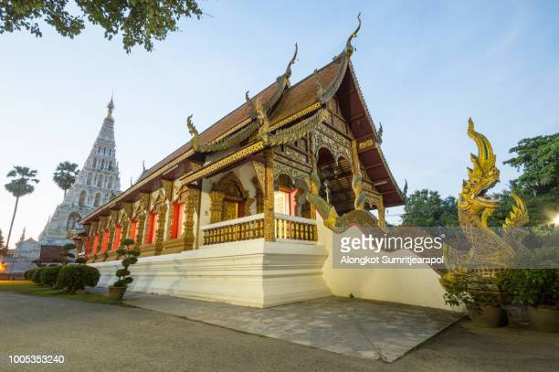 Wat Chedi Liam or Wat Ku Kham in the ancient Thai city of Wiang Kum Kam, Thailand.