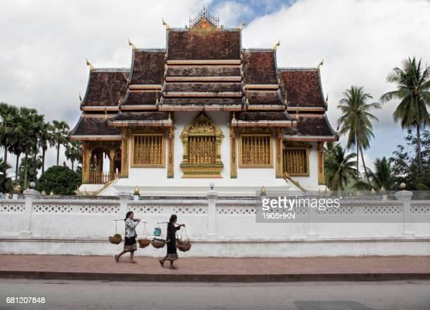 Wat Ho Pha Bang - boeddhistische tempel in Luang Prabang