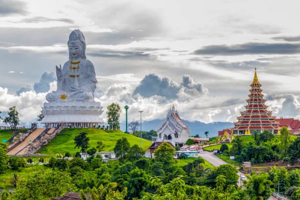 Chiang Rai, Thailand Chiang Rai, Thailand
