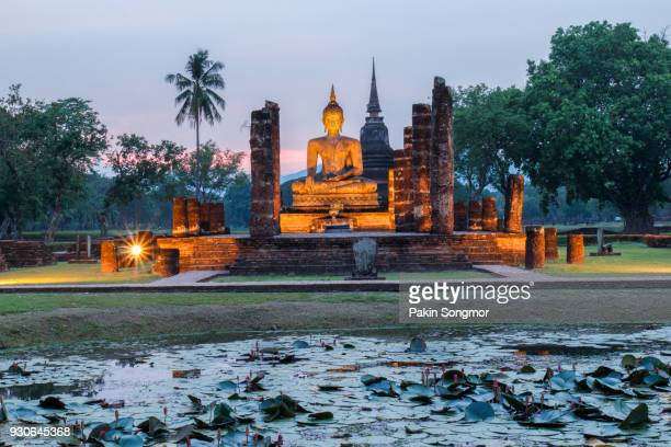 1 308 Sukhothai Historical Park Photos And Premium High Res Pictures Getty Images