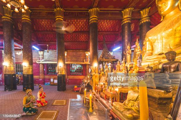 wat mai temple suwannaphumaham in luang prabang, laos - primeimages stock pictures, royalty-free photos & images