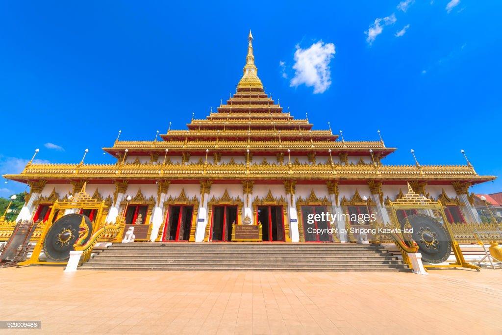 Wat Nhong Wang Temple, Khon Kaen, Thailand. : Stock Photo