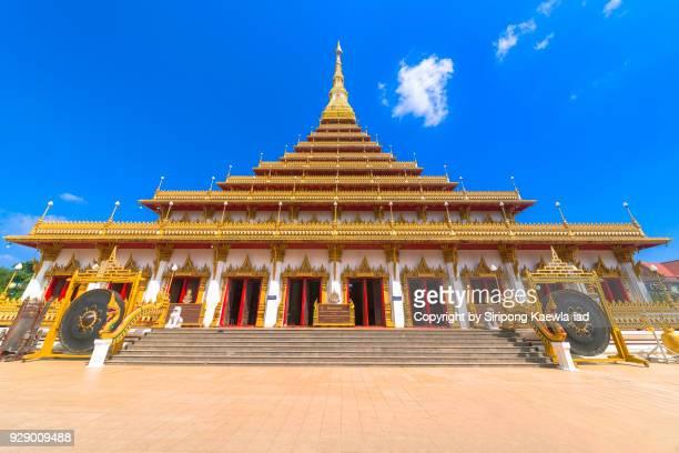 wat nhong wang temple, khon kaen, thailand. - copyright by siripong kaewla iad stock photos and pictures