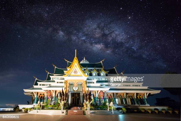 Wat Pa Phu Kon and Milky way in Udon Thani, Thailand.