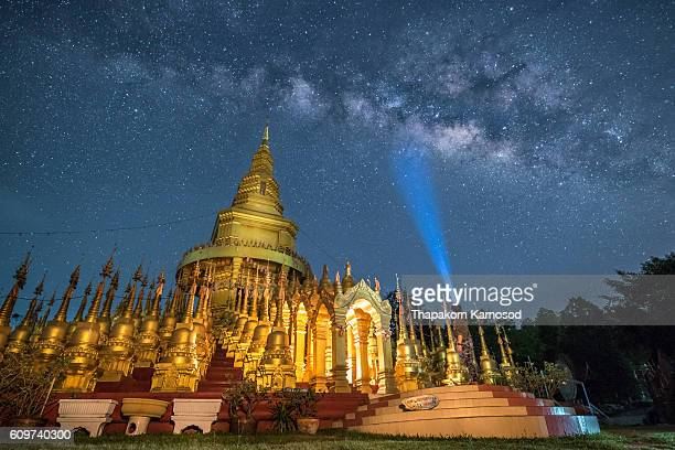 Wat Pa Sawang Boon