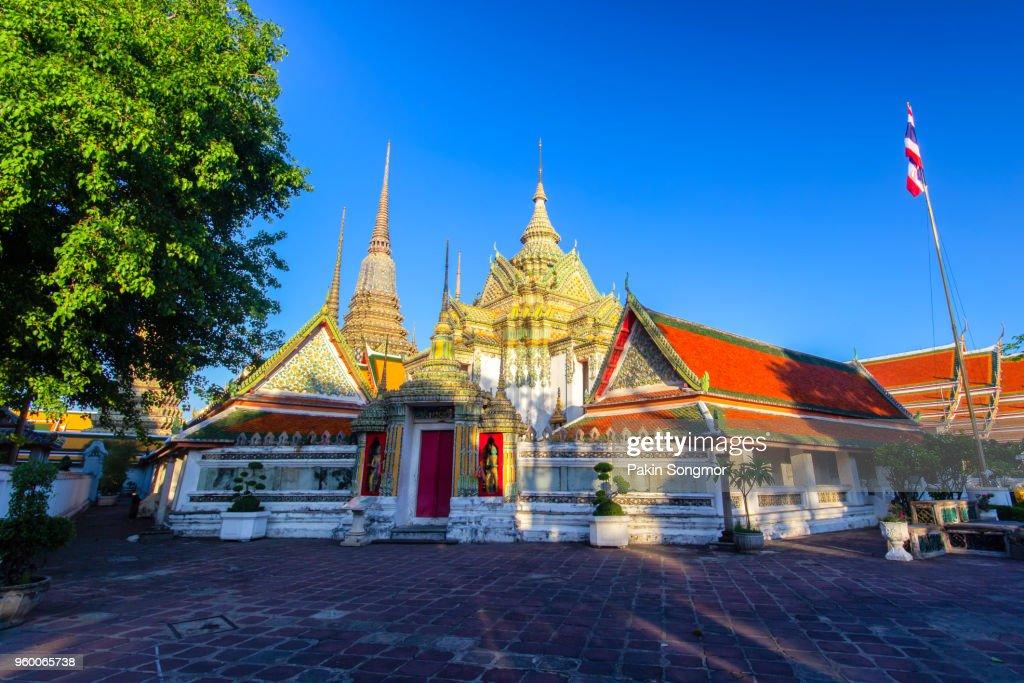 Wat Pho Temple or Wat Phra Chetuphon in Bangkok : Stock Photo