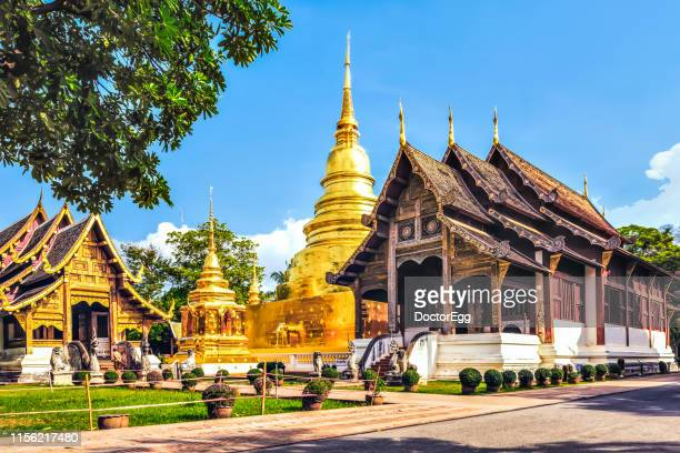 wat phra singh temple, chiangmai, thailand - wat stock pictures, royalty-free photos & images