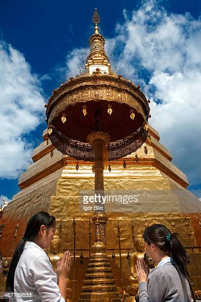 CONTENT] Wat Phra That Cho Hae was built in the late 12th century and it's 108 foot tall chedi is coated in gold The goldplated chedi was built to...