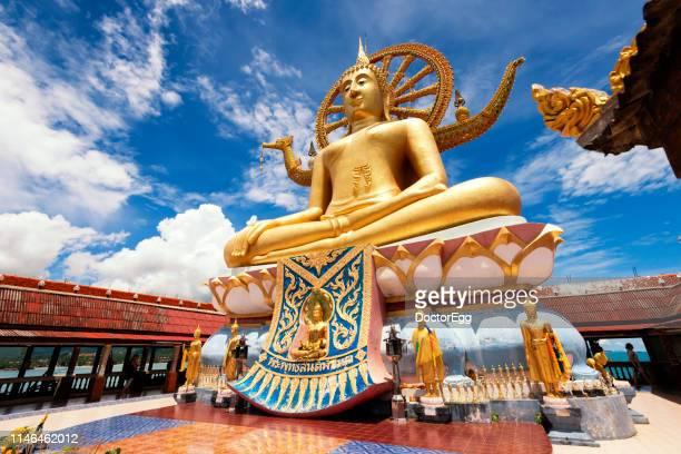 Wat Phra Yai Big Buddha Temple, Koh Samui Island, Thailand