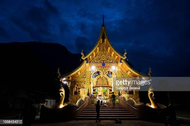 wat sahakon or wat doi nang on the dusk of buddhist lent - {{asset.href}} stock pictures, royalty-free photos & images