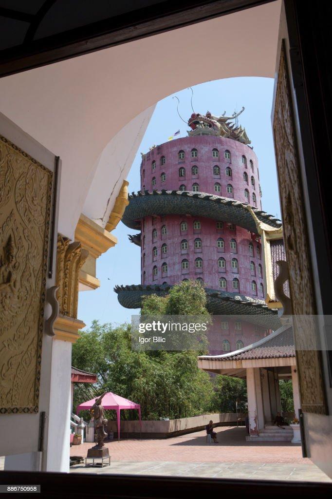 Wat Sampran Dragon Temple : Stock Photo