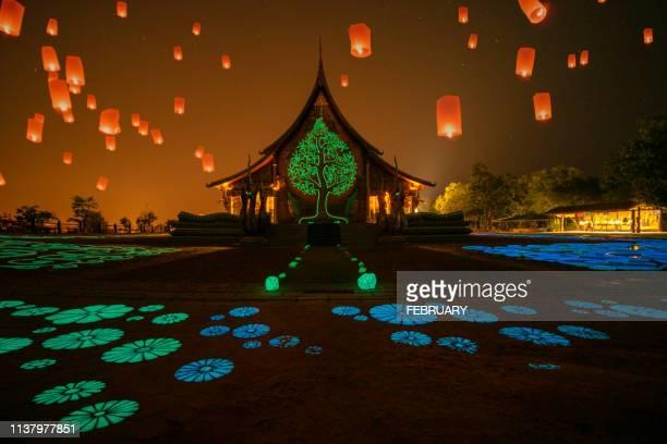 wat sirindhornwararam - lantern festival stock photos and pictures