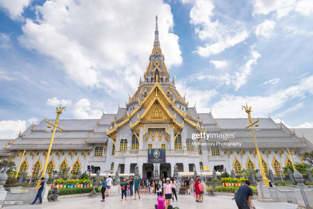 Wat Sothon Wararam is a temple in Chachoengsao Province, Thailand : Stock Photo