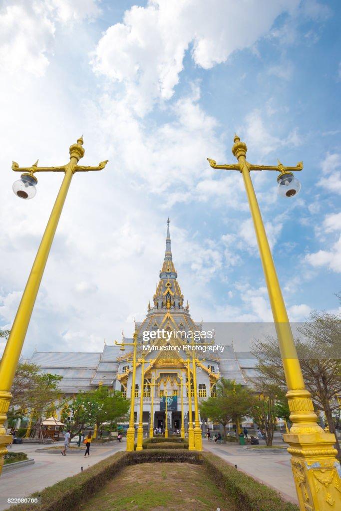Wat Sothon Wararam temple : Stock Photo