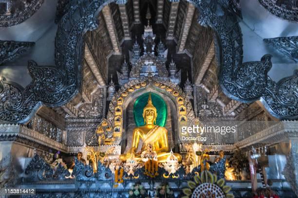 Wat Sri Suphan Silver Temple, Chiangmai, Thailand
