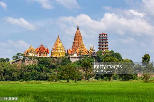 wat tham suea at kanchanaburi province in thailand - カンチャナブリ県 ストックフォトと画像