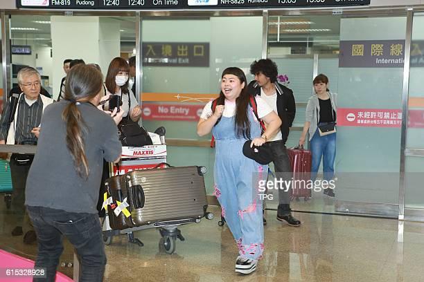 Watanabe Naomi arrives Taipei airport on 17th October 2016 in Taipei Taiwan China