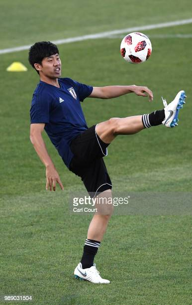 Wataru Endo in action during the Japan training ahead of the 2018 FIFA World Cup Round of 16 match against Belgium at Rostov Arena on July 1 2018 in...
