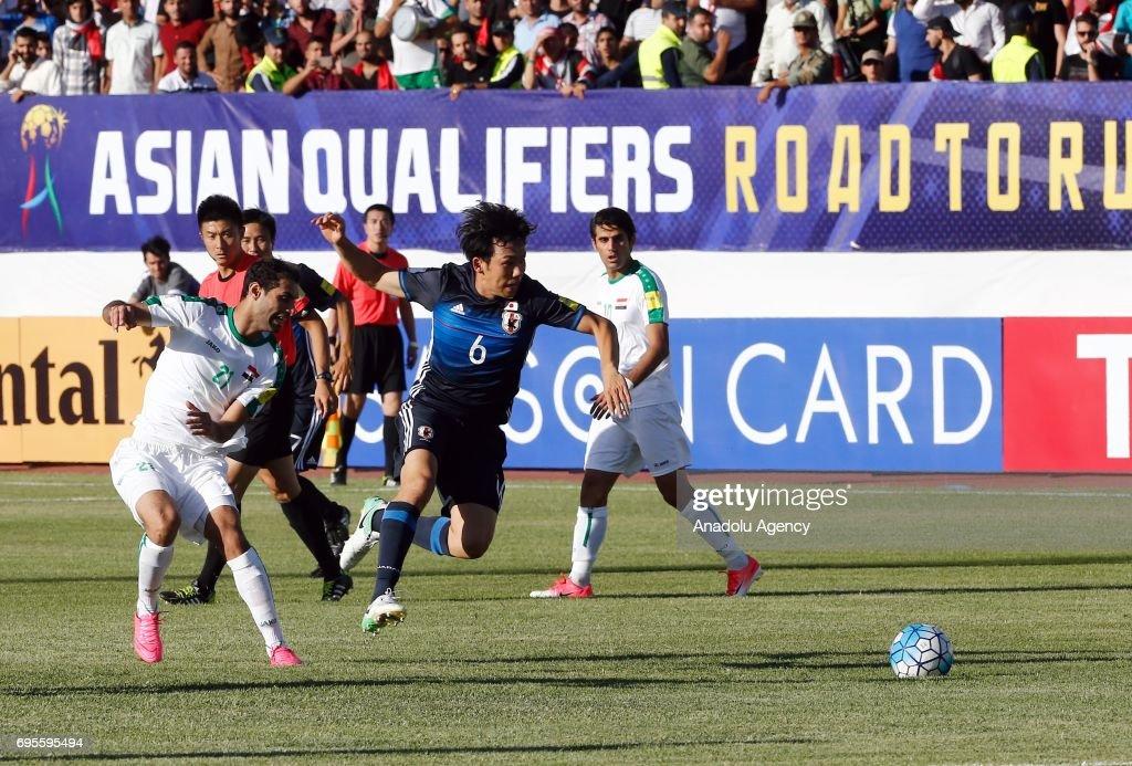2018 FIFA World Cup Asian Qualifying: Iraq v Japan : ニュース写真