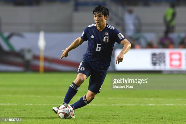 Wataru Endo of Japan in action during the AFC Asian Cup quarter final match between Vietnam and Japan at Al Maktoum Stadium on January 24 2019 in...