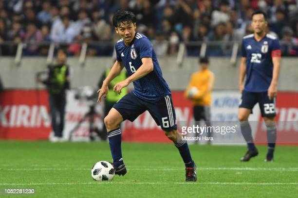 Wataru Endo of japan in action during the international friendly match between Japan and Uruguay at Saitama Stadium on October 16 2018 in Saitama...