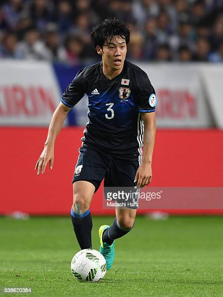 Wataru Endo of Japan in action during the international friendly match between Japan and Bosnia And Herzegovina at the Suita City Football Stadium on...
