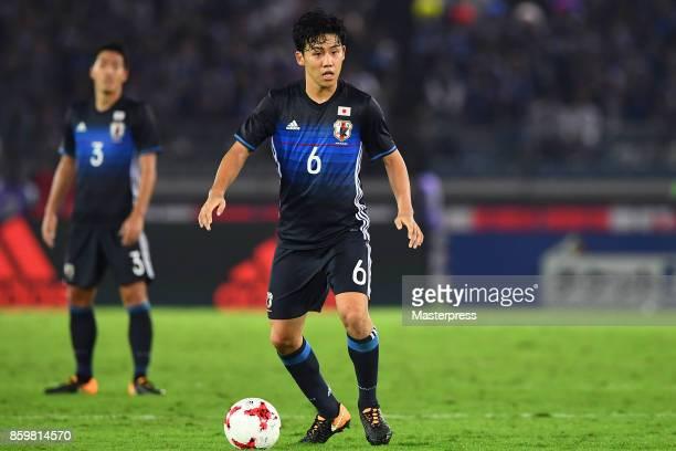 Wataru Endo of Japan in action during the international friendly match between Japan and Haiti at Nissan Stadium on October 10 2017 in Yokohama...