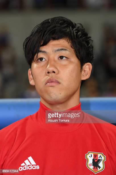 Wataru Endo of Japan looks on during the international friendly match between Japan and Syria at Tokyo Stadium on June 7 2017 in Chofu Tokyo Japan