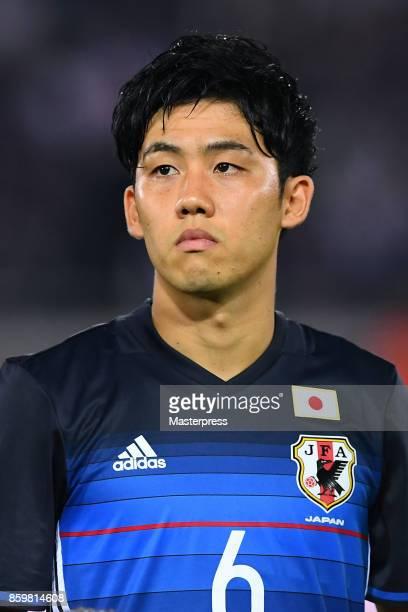 Wataru Endo of Japan looks on during the international friendly match between Japan and Haiti at Nissan Stadium on October 10 2017 in Yokohama...