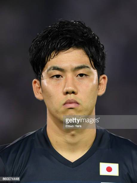 Wataru Endo of Japan looks on prior to the international friendly match between Japan and Haiti at Nissan Stadium on October 10 2017 in Yokohama...