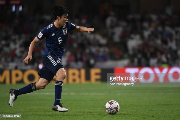 Wataru Endo of Japan passes the ball during the AFC Asian Cup semi final match between Iran and Japan at Hazza Bin Zayed Stadium on January 28 2019...
