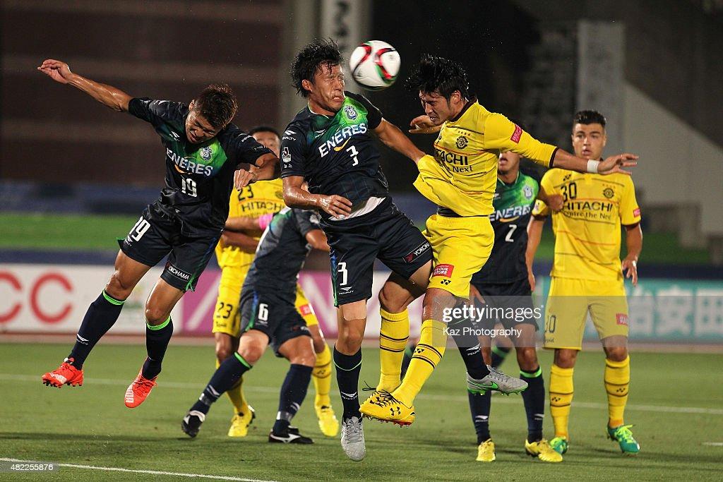 Shonan Bellmare v Kashiwa Reysol - J.League : Foto jornalística