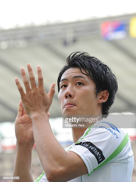 Wataru Endo of Shonan Bellmare looks on after the J League match between FC Tokyo and Shonan Bellmare at the Ajinomoto Stadium on October 17 2015 in...