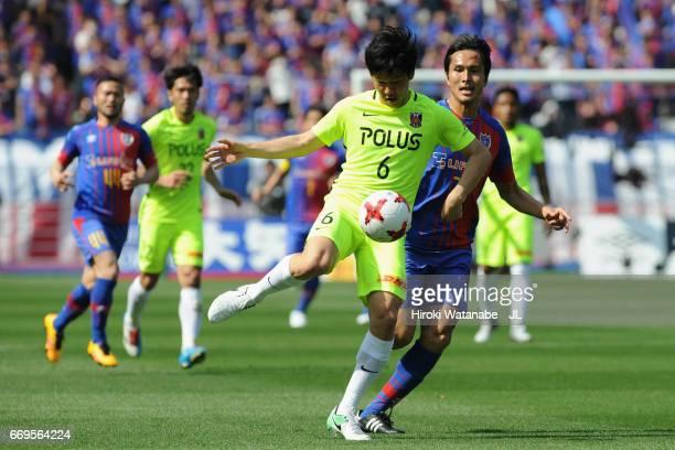 Wataru Endo of Urawa Red Diamonds in action during the J.League J1 match between FC Tokyo and Urawa Red Diamonds at Ajinomoto Stadium on April 16,...