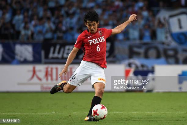 Wataru Endo of Urawa Red Diamonds in action during the JLeague J1 match between Jubilo Iwata and Urawa Red Diamonds at Shizuoka Stadium Ecopa on...