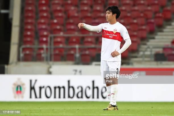 Wataru Endo of VfB Stuttgart in action during the Second Bundesliga match between VfB Stuttgart and VfL Osnabrück at Mercedes-Benz Arena on June 7,...