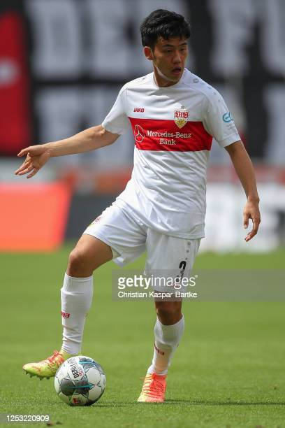Wataru Endo of VfB Stuttgart in action during the Second Bundesliga match between VfB Stuttgart and SV Darmstadt 98 at Mercedes-Benz Arena on June...
