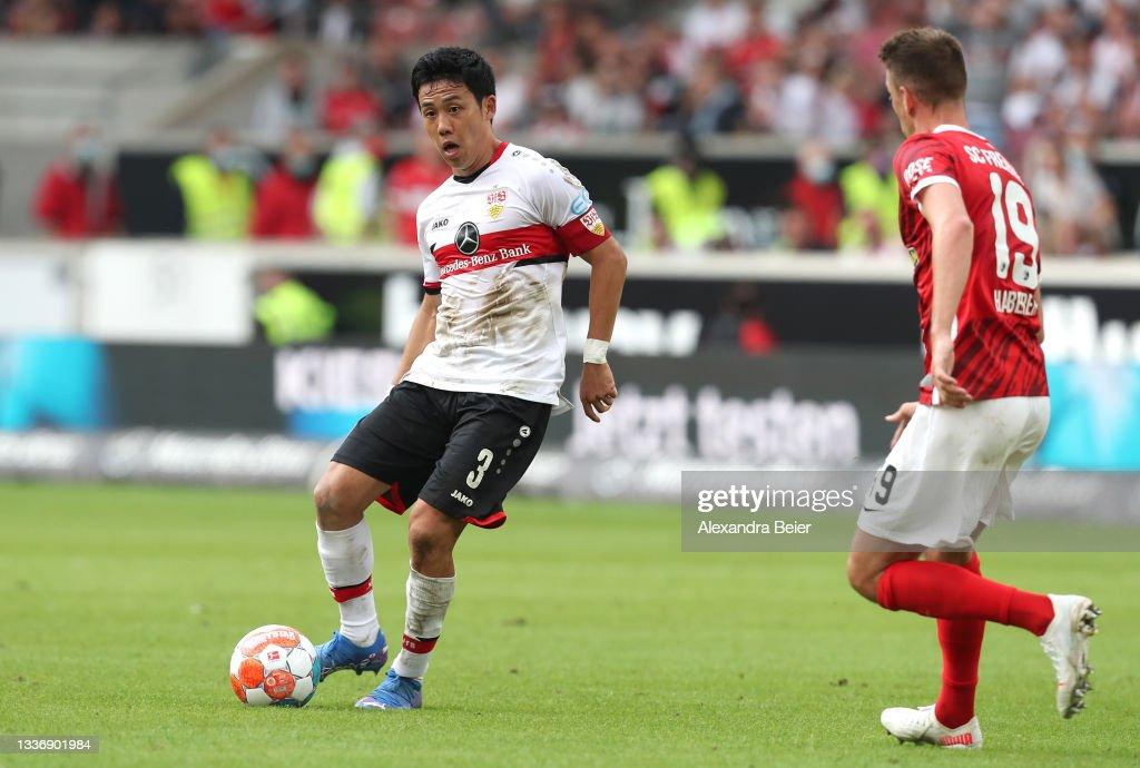 VfB Stuttgart v Sport-Club Freiburg - Bundesliga : News Photo