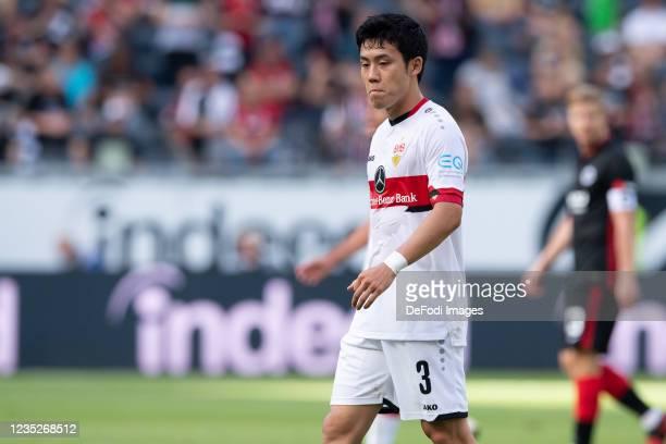 Wataru Endo of VfB Stuttgart looks on during the Bundesliga match between Eintracht Frankfurt and VfB Stuttgart at Deutsche Bank Park on September...