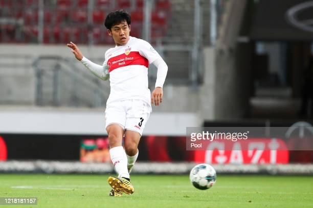 Wataru Endo of VfB Stuttgart reacts during the Second Bundesliga match between VfB Stuttgart and VfL Osnabrück at Mercedes-Benz Arena on June 7, 2020...