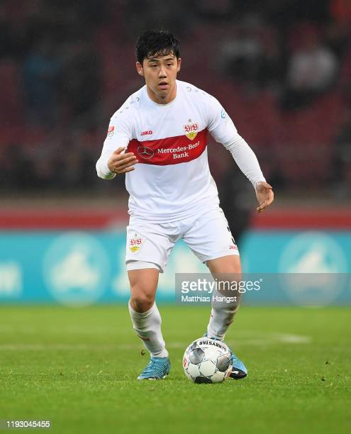 Wataru Endo of VfB Stuttgart runs with the ball during the Second Bundesliga match between VfB Stuttgart and 1. FC Nürnberg at Mercedes-Benz Arena on...
