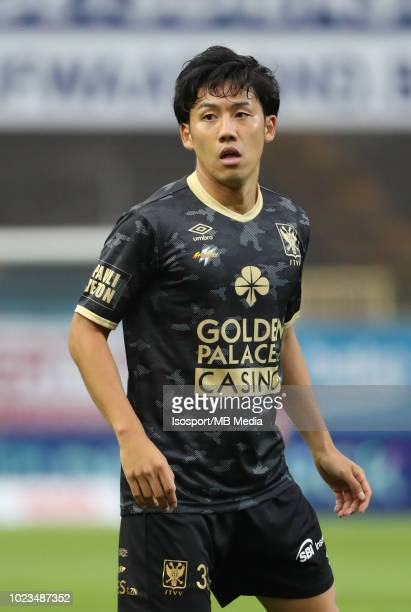 Wataru Endo pictured during the Jupiler Pro League match between WaaslandBeveren and SintTruidense VV at Freethiel Stadion on August 18 2018 in...