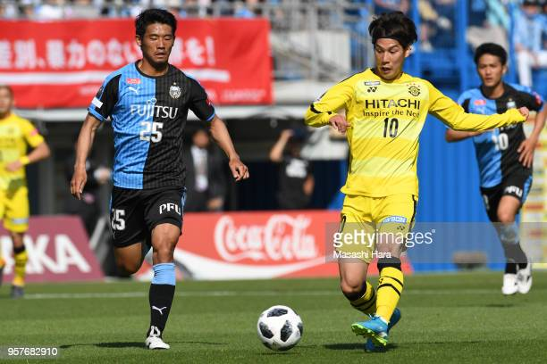 Wataru Esaka of Kashiwa Reysol in action during the JLeague J1 match between Kashiwa Reysol and Kawasaki Frontale at Sankyo Frontier Kashiwa Stadium...