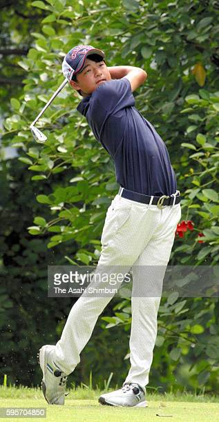 Wataru Ishikawa of Japan hits a tee shot during the first round of the RIZAP KBC Augusta at Keya Golf Club on August 25 2016 in Itoshima Fukuoka Japan