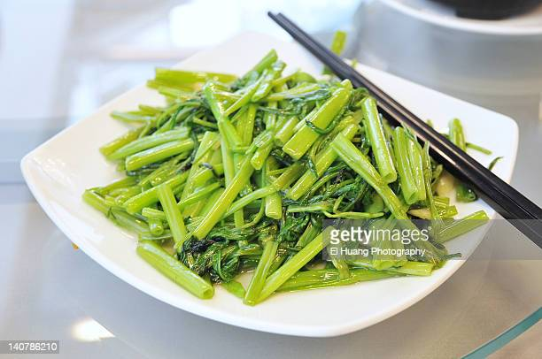 Water spinach.