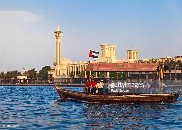 Water Taxi on the Dubai Creek