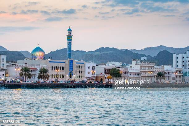 Waterfront view of downtown Muscat, Oman