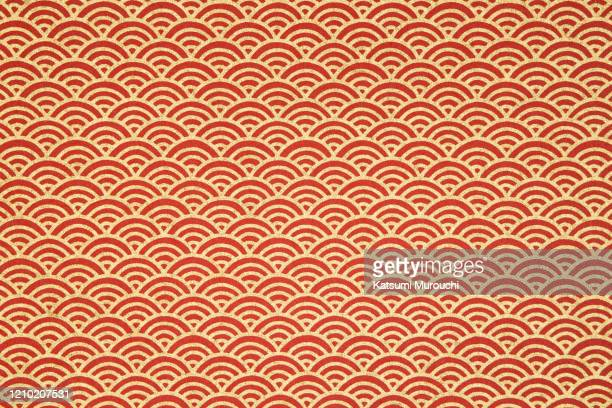 wave pattern washi paper background - japanese culture stock pictures, royalty-free photos & images