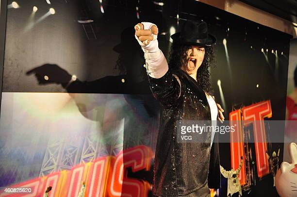 A wax figure of Michael Jackson is unveiled at Guidu Century Plaza on December 24 2014 in Taiyuan Shanxi province of China Wax figures of celebrities...